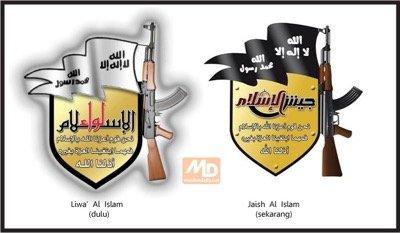 """I """"ribelli moderati"""" della Ghouta"""