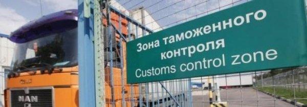 Sanzioni finanziarie: risposte inattese dalla Russia