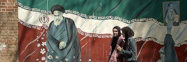 """Cos'è la """"Repubblica Islamica"""" dell'Iran"""