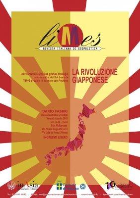 Il Giappone secondo il periodico Limes (con insofferenza per il nazionalismo al governo)