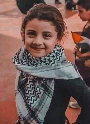 Riconoscere lo Stato di Palestina