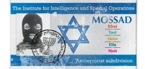 Siamo tutti terroristi, tranne il Mossad