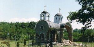 Il Kosovo e l'identità serba