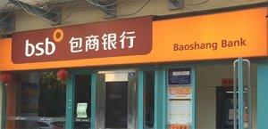La Baoshang Bank è la Lehman Brothers Cinese?