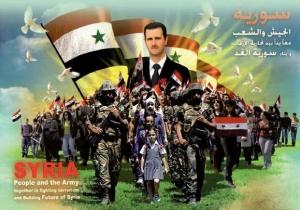 Siria – Dal caos costruttivo di Obama al caos mentale e strategico di Trump