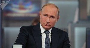 Putinofobia