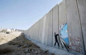 Striscia di Gaza, una tomba con il cielo
