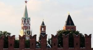 Summit di Taormina: riportare la Russia nel G8