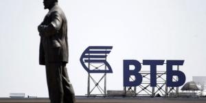 La Russia è pronta a sganciarsi dal sistema bancario internazionale ?