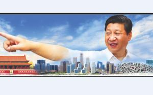 Il partito comunista cinese e il limite del debito: come nella dinastia Qing