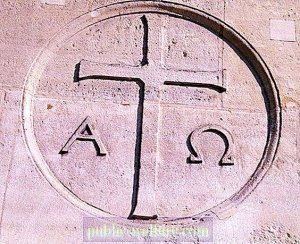 La messa in latino