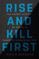 Rise and Kill First: la storia segreta delle uccisioni mirate di Israele
