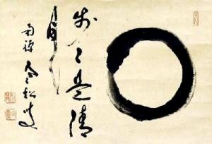 Buddismo e scienza moderna