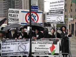 Le radici dell'ebraismo e la devianza sionista