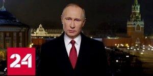 Perché Vladimir Putin merita il Nobel per la Pace (seriamente)