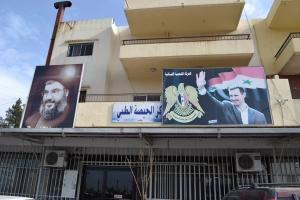 Breve storia della Siria moderna: dall'indipendenza alla guerra civile (2)
