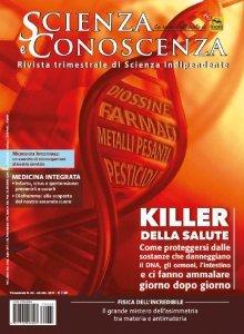 Scienza e Conoscenza - N. 62 - Ebook